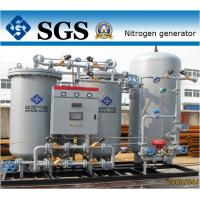 Best DNV LR ABS Approved Automatic Membrane Nitrogen Generator for Oil Tanker Ship wholesale
