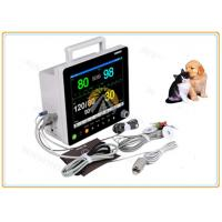 Best 15 Inch Veterinary Multiparameter Monitor , Animal Portable Vital Sign Machine wholesale