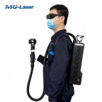 Best 100W Backpack Fiber Laser Cleaning Machine For All Indutries Metal Surface Cleaning wholesale