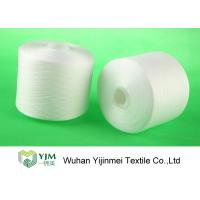 Best Z Twist White Dyed Virgin Spun Polyester Yarn For Sewing / Knitting / Weaving wholesale