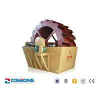 Best 3200×2570×2530mm Sand Washing System For Quarry Mine Chemical Industry wholesale
