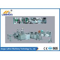 Best 9KW High Speed Surgical Mask Making Machine For Disposable Medical Mask wholesale