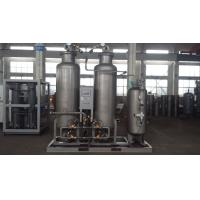 Best Carbon Steel Compressed Air Purification System Air Separation Equipment wholesale