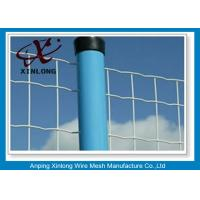 Buy cheap 2'' * 2 '' Welded Wire Mesh Fencing For Industry Zone Anti - Corrosion from wholesalers