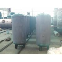 Best 8mm compressed air tank for storage ethanol , CNG , Glp  / air compressor holding tank wholesale
