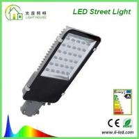 Best High Efficiency Solar Powered LED Street Lights 30W Outdoor With Die Casting Aluminum wholesale