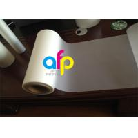 Best Clear Roll Laminating Film For Paper Lamination Polyester Material wholesale