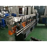 Best High Capacity Plastic Extruder Machine Warranty One Year,long term supply spare parts wholesale