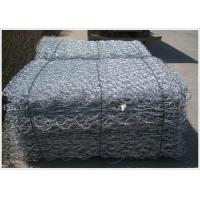 Best Hot Dipped Galvanized Gabion Wire Mesh 2 * 1 * 1m Used In Dipo Protection wholesale
