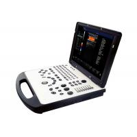 portable ultrasound imaging machine