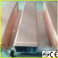 Quality copper tube mould wholesale