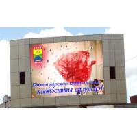 China 1R1G1B P20 Outdoor Advertising LED Display Screen , LED Billboard Display 16 × 8 on sale