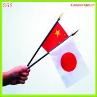 Best Small Custom Outdoor Advertising Flag , Hand Held Flags 110g Polyester Printing wholesale