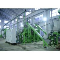 Best Rubber Tire Grinding Waste Tyre Recycling Equipment With D2 Tire Shredder Blades wholesale