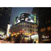 Best P10.4 Nation Star SMD3535 Lamp Outdoor Advertising LED Display IP65 Grade Outdoor LED wholesale