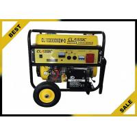 Buy cheap Compact Gasoline Powered Generator Economical 7 Kw , 220 V Petrol Power from wholesalers