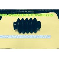 Cheap rubber dust cover for sale