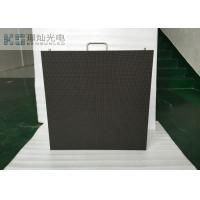 Best HD Indoor LED Display Case Full Color P3 Rental LED Screen 1920HZ wholesale