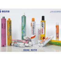 Quality Recyclable Printed Tube Packaging For Cosmetics / Medicine / Food / Paiting wholesale