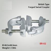 Buy cheap British Type Scaffolding Couplers Drop Forged Swivel Coupler from wholesalers