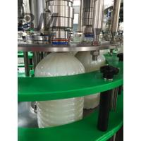 Buy cheap 12 Head Filling Water Machine / Automatic Plastic Bottle Filling Machine from wholesalers
