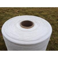 Best Halogen Free Flame Retardant Fillers , Polypropylene Cable Filler Yarn wholesale