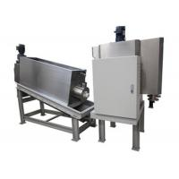 Best Volute Screw Fully Automatic Filter Press Sludge Dehydrator For Sewage Treatment Plant In Food / Beverage Industry wholesale