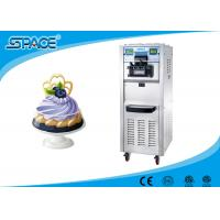 Best Professional Commercial Ice Cream Machine With Air Pump Feed And 3 Compressor wholesale
