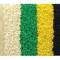 Best LDPE(Wire & Cable Grade) wholesale
