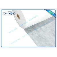 Cheap Elogation Spunbond PP Spunbond Non Woven For Mattress Spring for sale