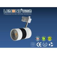 China Adjustable Beam Highly Efficiency Led Track Lights Easy To Install on sale