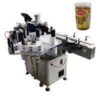Best Round Bottle Labeling Machine , bottling and labeling machine for bround suger jar wholesale