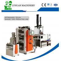Best Modified Plastic Extrusion Machine Easy Installation Operation Biaxial Stretching wholesale