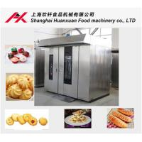 Best Multifunctional Bakery Rotary Oven Easy Operated With Baltur Gas Burner wholesale