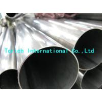 Best ASTM A270 Bright Annealed Stainless Steel Tube , Stainless Steel Welded Tube wholesale