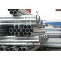 Best galvanized Round / Square / Rectangle / Ellipse Oil, natural gas Welded Steel Pipes / Pipe wholesale
