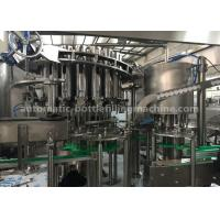 China 2.2KW Auto Oil Filling Machine 1900x1800x2200mm Size High Precision YGF18-6 on sale