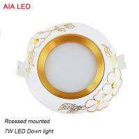 Best Hot model 7W LED and High quality  ceramic LED down light in hotel used wholesale