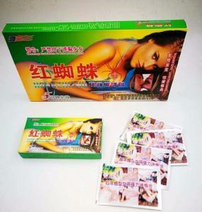 Best Colorless Female Libido Enhancer Strongest Female Aphrodisiac Sex Powder Long Lasting wholesale
