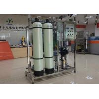 Best Small RO Water Treatment System Reverse Osmosis Filtration Plant wholesale
