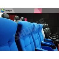 Best Electronic 4D Movie Theater With Moving Seats For Large Cinema Hall wholesale