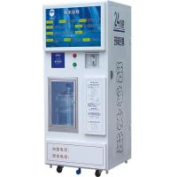 Cheap Auto Water Vending Machine With IC Car and Coin (800GPD) for sale
