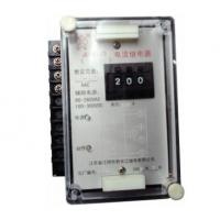 JL-8B series Insulation resistance overcurrent protection relays Power consumption ﹤4W