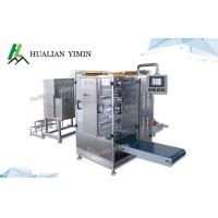 Best Full Automatic Four Side Seal Packaging Machine / Sachet Filling Equipment wholesale