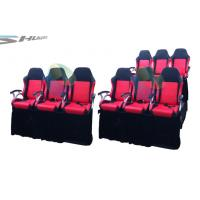 Best 3 Persons / Set Motion cinema seat in one platform wholesale