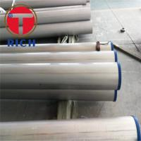 China GB/T 21832 Austenitic - Ferritic ( Duplex ) Grade Stainless Steel Welded Tubes / Pipes on sale
