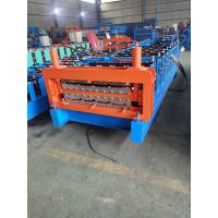 Best Double Layer Ibr Making Machine wholesale
