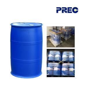 Best AAEMA Ethyl 2 Methyl Acetoacetate , 21282 97 3 Methyl Methacrylate Liquid Monomers wholesale