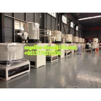Best SRL-Z series Plastic PVC PE PP  mixing machine machinery wholesale