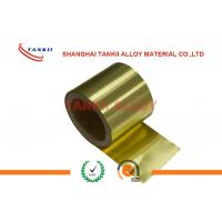 Best Cu Zn Alloy Flexible Copper Strip Thickness 0.01 - 2.5mm With High Strength wholesale
